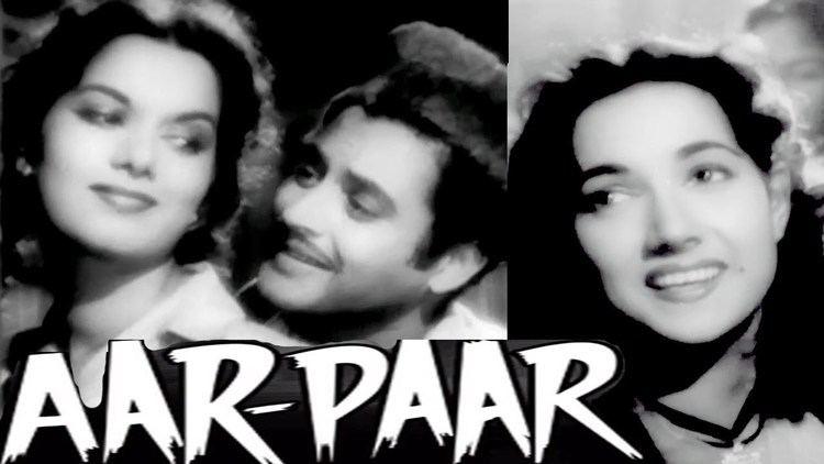 Aar Paar Aar Paar All Songs Jukebox Geeta Dutt Mohammed Rafi Shamshad