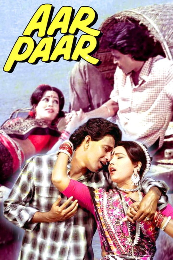 Aar Paar 1985 DVDRip 1CD Eng Sub For Mithun Chakraborty Bollywood