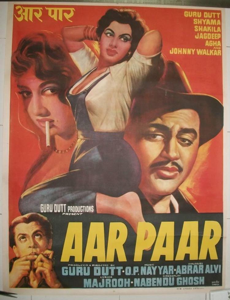Aar Paar AAR PAAR Imagineindia International Film Festival