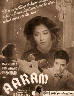 Aaram (1951).jpg