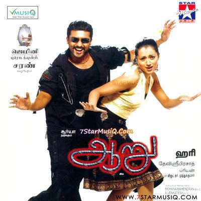 Aaru (film) Aaru 2005 Tamil Movie High Quality mp3 Songs Listen and Download