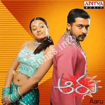 Aaru (film) Aaru Songs Free Download Naa Songs