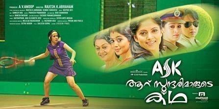 Aaru Sundarimaarude Katha movie poster