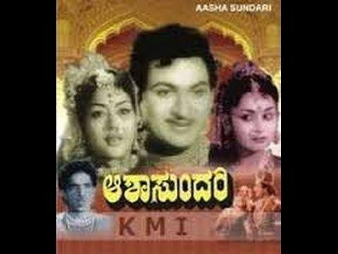 Aasha Sundari Aasha Sundari 1960 Full Kannada Movie Part 3 YouTube