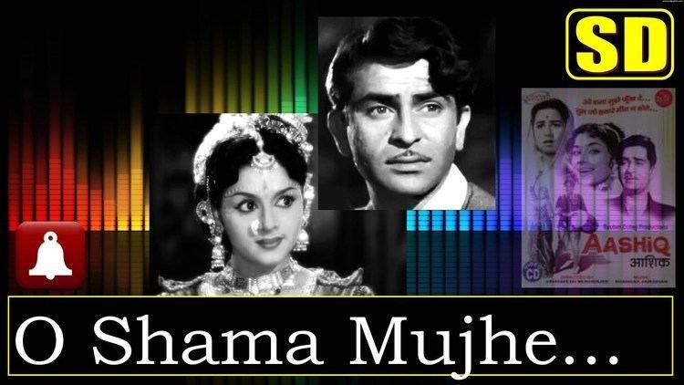 O Shama Mujey HDDolby Digital Lata Mukesh Aashiq 1962