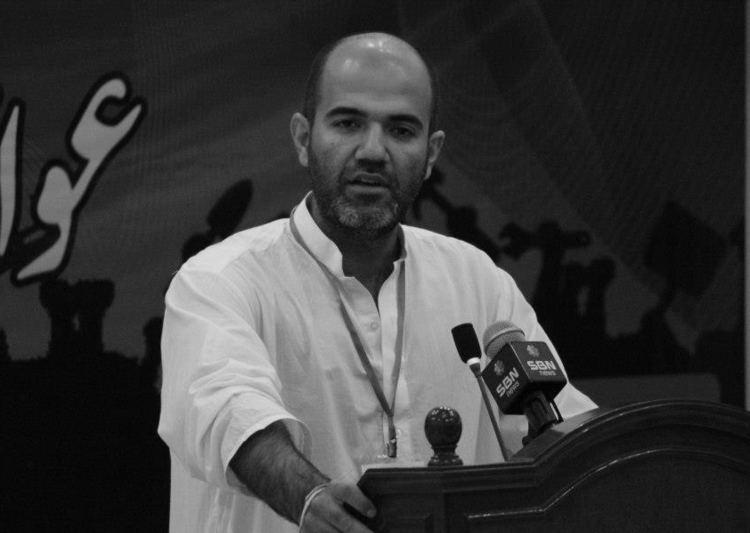 Aasim Sajjad Akhtar Keynote Speakers PAKISTAN BEYOND TREMORS AND TERROR