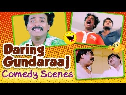 Aatadista movie scenes Best Comedy Scenes Compilation Video Daring Gundaraaj Aatadista Movie