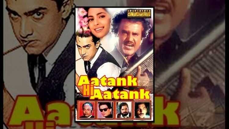 Aatank Hi Aatank 1995 Hindi Movie Part214 YouTube