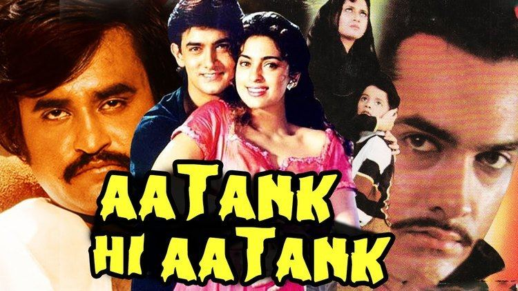 Aatank Hi Aatank 1995 Full Hindi Movie Rajinikanth Aamir Khan