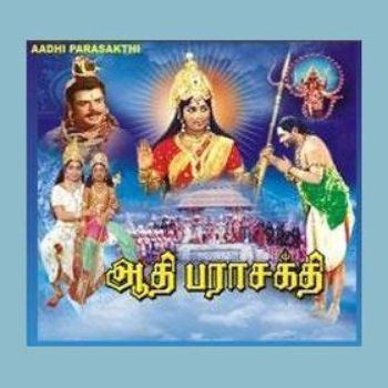 Aathi Parasakthi Aathi Parasakthi 1971 Listen to Aathi Parasakthi songsmusic