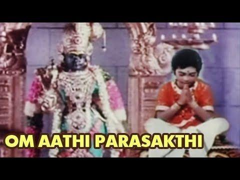Aathi Parasakthi Om Aathi Parasakthi Cult Tamil Devotional Song Aathi Parasakthi
