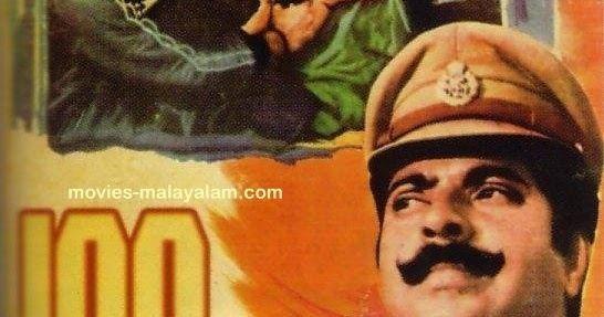 Aavanazhi Aavanazhi malayalam movies