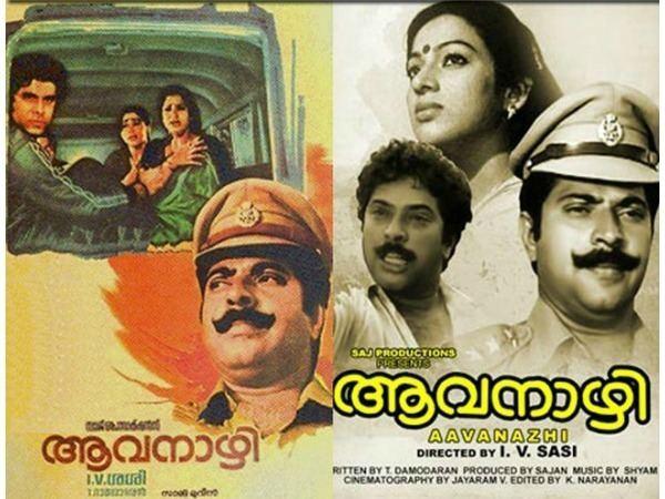 Aavanazhi Aavanazhi News Aavanazhi News in Malayalam FilmiBeat