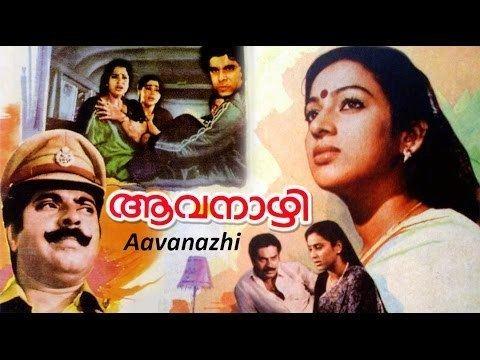Aavanazhi Aavanazhi Malayalam Full Movie 1987 Mammootty Geetha Malayalam
