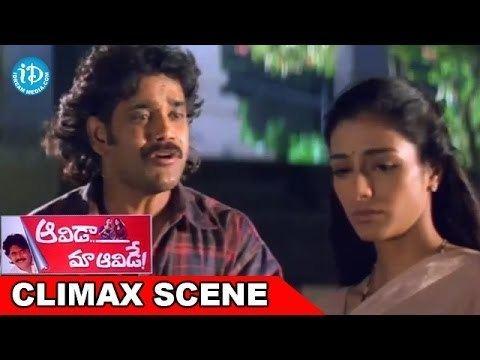 Aavida Maa Aavide Aavida Maa Aavide Movie Climax Scene Nagarjuna Tabu Heera