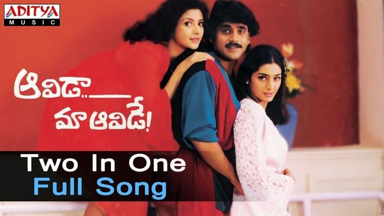 Aavida Maa Aavide Two In One Full Song ll Aavida Maa Aavide Movie Songs ll Nagarjuna