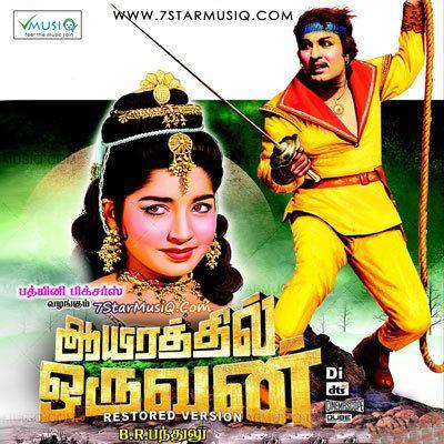 Aayirathil Oruvan (1965 film) www5starmusiqcommovieimagesTamilA1965Aayira