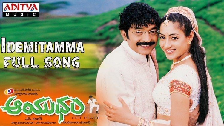 Aayudham (2003 film) Aayudham Telugu Movie Idemitamma Full Song Rajashekar Gurlin
