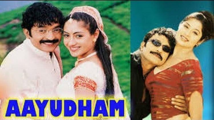 Aayudham (2003 film) Aayudham Telugu Movie DrRajasekhar Sangeetha Brahmananda Full