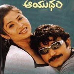 Aayudham (2003 film) Vandemataram Srinivas Music Director Movies Vandemataram Srinivas