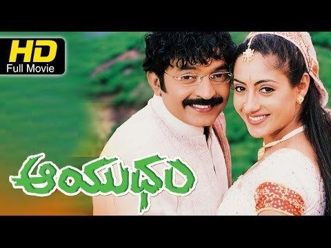 Aayudham (2003 film) New Telugu Full Movie AAYUDHAM HD Rajasekhar Sangeetha Gurlin