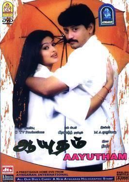 Aayudham (2005 film) movie poster