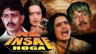 Ab Insaf Hoga Full Movie Best Facts and Story   Mithun Chakraborty   Rekha  - YouTube
