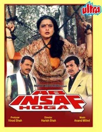Ab Insaf Hoga 1995 Movie Mp3 Songs Bollywood Music