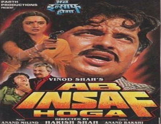 Ab Insaf Hoga 1995 IndiandhamalCom Bollywood Mp3 Songs i