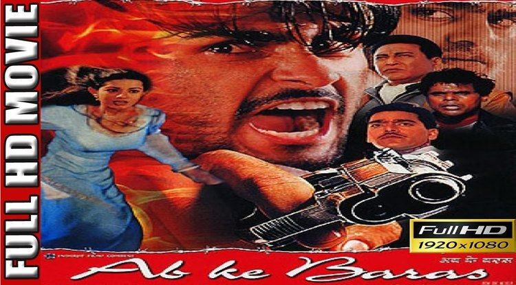 Ab Ke Baras Arya Babbar Amrita Rao Full HD Bollywood Action