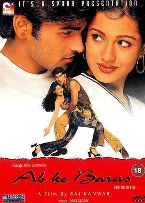 Ab Ke Baras 2002 Hindi Movie Mp3 Song Free Download