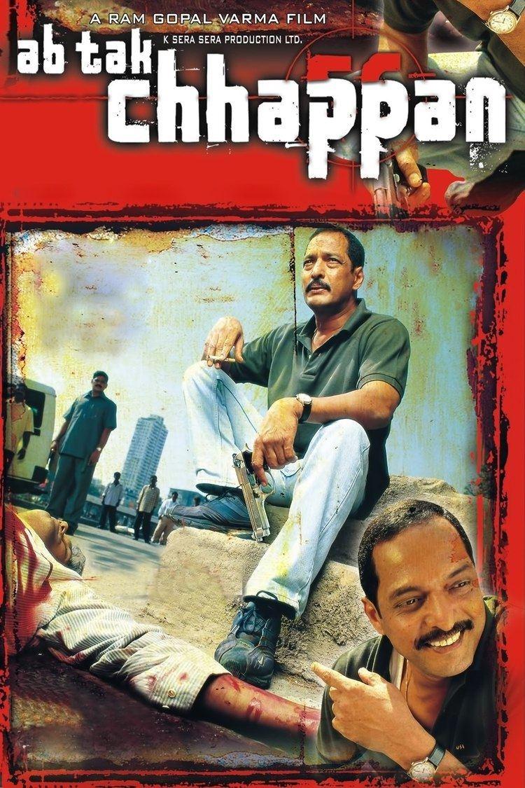 ab tak chhappan music download