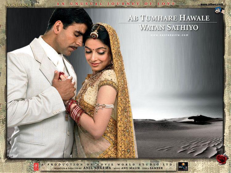 Ab Tumhare Hawale Watan Sathiyo Movie Wallpaper 7