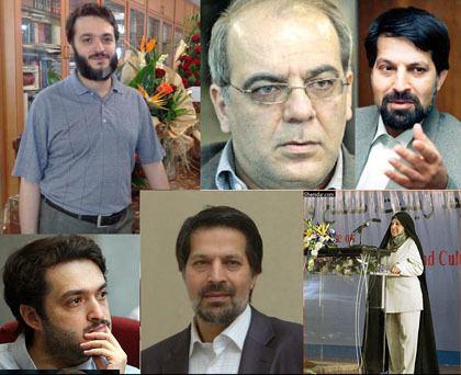 Abbas Abdi Abbas Abdi Great TraitorCriminal News About Iran