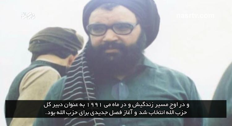 Abbas al-Musawi Personage27Sayyed Abbas alMusawi Personage