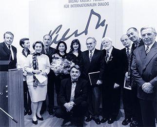 Abbas Amir-Entezam Bruno Kreisky Menschenrechtspreis
