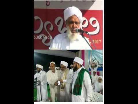 Abbas Musliyar Sharaful Ulama PM Abbas Musliyar YouTube