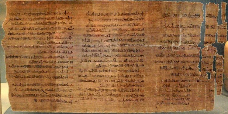 Abbott Papyrus