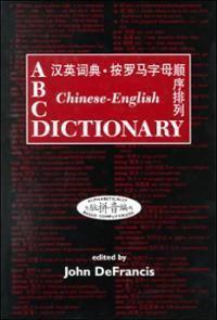 ABC Chinese–English Dictionary httpsuploadwikimediaorgwikipediaenaacABC