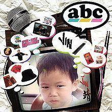 ABC (Jin album) httpsuploadwikimediaorgwikipediaenthumb2