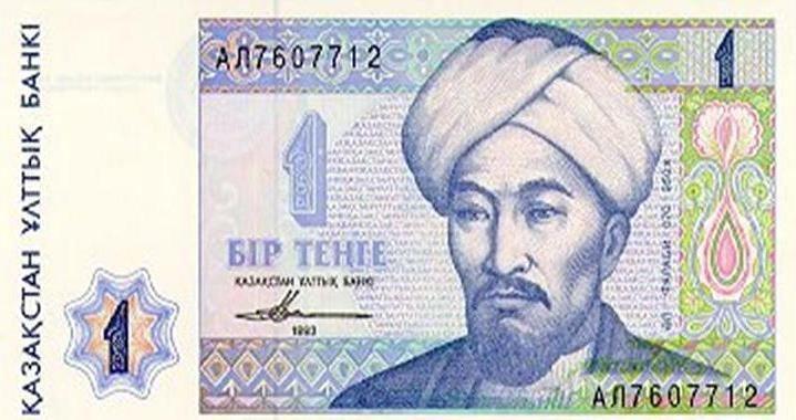 'Abd al-Hamīd ibn Turk wwwmuslimheritagecomsitesdefaultfileslogical