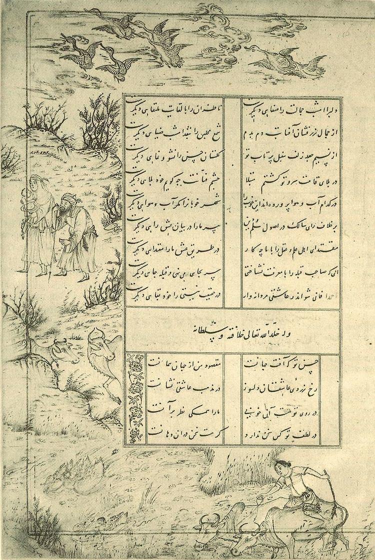 'Abd al-Hayy