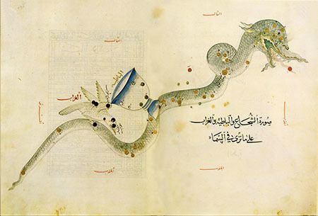 Abd al-Rahman al-Sufi 41201450jpg
