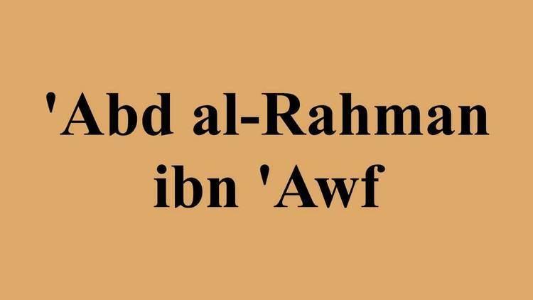 'Abd al-Rahman ibn 'Awf Abd alRahman ibn 39Awf YouTube