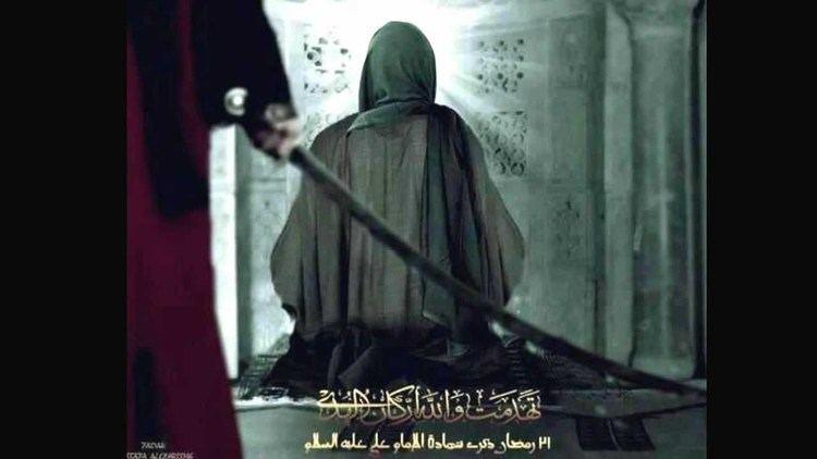 Abd-al-Rahman ibn Muljam httpsiytimgcomvi8sHVONJI0Asmaxresdefaultjpg