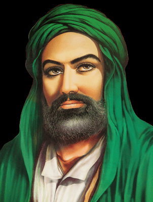 Abd Allah ibn Abbas Abdullah ibn Abbas