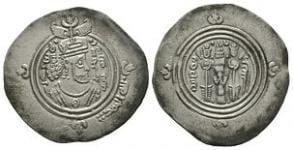 Abd Allah ibn al-Zubayr World Coins ArabSassanian Abd Allah Ibn alZubayr Dirham