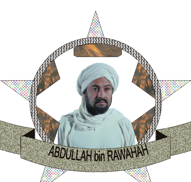 'Abd Allah ibn Rawahah 1bpblogspotcomZtpHiIKvIrAUuTGphUjuLIAAAAAAA