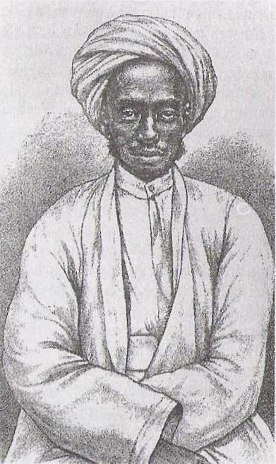 'Abd Allah II ibn 'Ali 'Abd ash-Shakur
