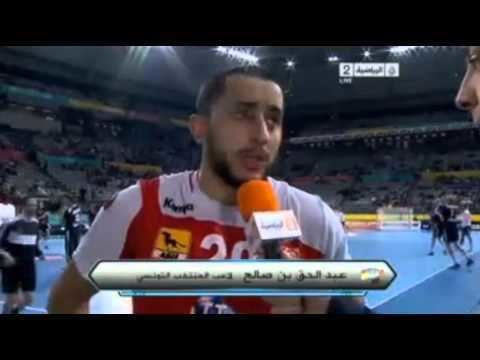 Abdelhak Ben Salah Handball Argentine Tunisie Dclaration Abdelhak Ben Salah YouTube